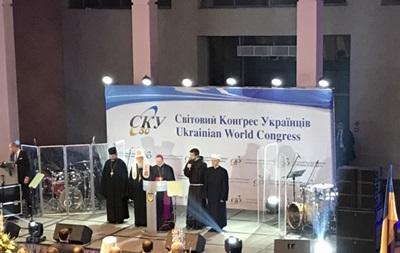 Всесвітній конгрес українців потрапив в  чорний список  Мін юсту РФ