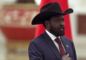Президент Южного Судана заявил, что Хартум объявил его стране войну