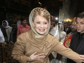 Тимошенко приняла участие в благодарственном молебне по случаю завершения года