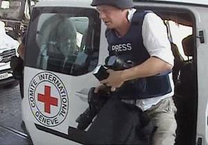 Иностранные журналисты покинули отель, где их удерживали солдаты Каддафи