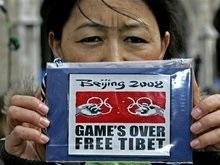 В Пекине задержали туристов, устроивших пикет в защиту Тибета