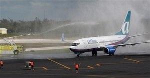 В США для эскорта пассажирского авиалайнера вновь были подняты в воздух истребители