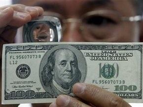 Двух немцев задержали с фальшивыми деньгами и сертификатами на 1,5 млрд долларов