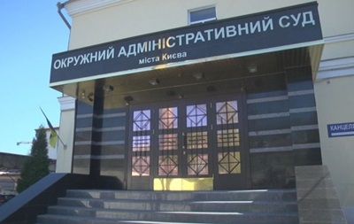 В Окружном админсуде Киева рассказали об обысках