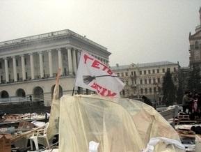 Разгром на Майдане: милиция задержала лидера движения Щит