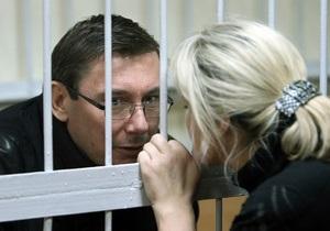 Семья и соратники Луценко составили план по спасению арестованного политика
