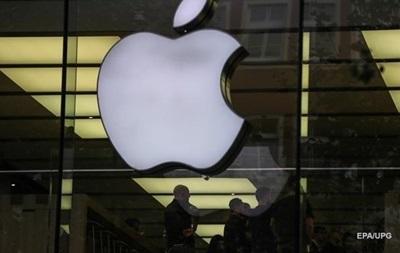 Торговля акциями на бирже apple как заработать на торговле чем либо