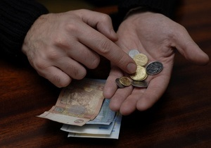 Профсоюзы подсчитали размер необходимой украинцам минимальной зарплаты и пенсии