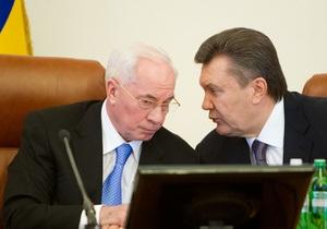 Янукович разрешил госслужащим первой категории пребывать на службе после 65 лет