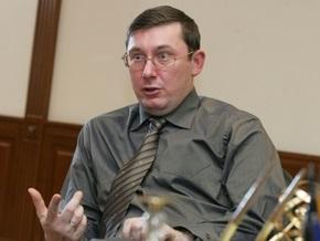 Луценко не исключил, что Лозинский прячется дома у кого-то из депутатов