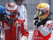 Гран-При Германии: Букмекеры выбирают Райкконена и Хэмилтона