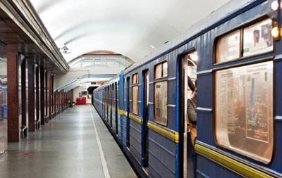 В центре Киеве закрыли метро из-за сообщения о минировании