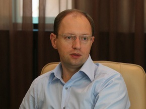 Минюст зарегистрировал партию Яценюка