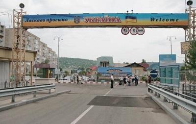 На кордоні з Молдовою відкрили спільний пункт пропуску