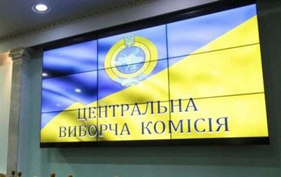 ЦВК підбила результати виборів за партсписками