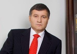 Аваков обвиняет НБУ в уничтожении его бизнеса