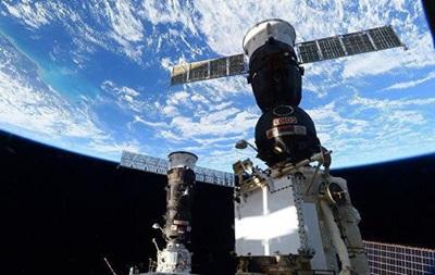 Японія створить космічний підрозділ самооборони