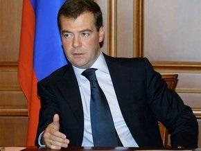 Медведев поручил взыскать с Украины убытки и сделать все для возобновления транзита