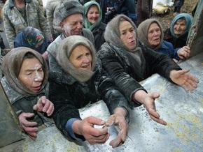 Опрос: 93% украинцев ощутили последствия кризиса