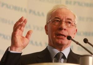 Азаров верит в успех газовых переговоров с Россией