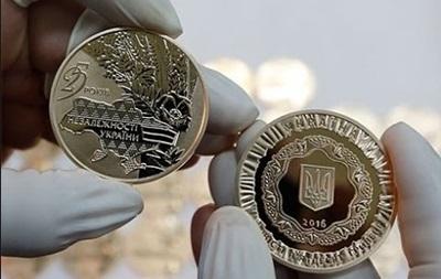 Стала відома найдорожча українська пам ятна монета