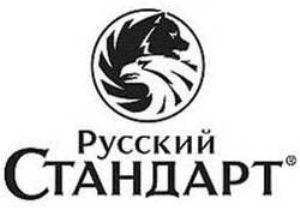 Банк Русский Стандарт  предлагает бесплатный финансовый сервис –  Банк в Кармане