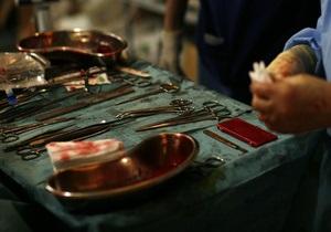 В ЕС расследуют преступления косовских черных трансплантологов