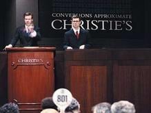 На Christie's продадут, вероятно, самый дорогой кувшин в мире