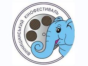 В Украине проходит Винницианский кинофестиваль