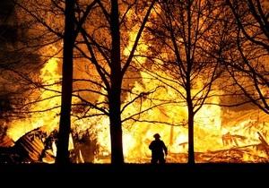 пожароопасность - предупреждение - гидрометцентр -Украина в огне: Гидрометцентр предупреждает о чрезвычайной пожароопасности 18-20 августа