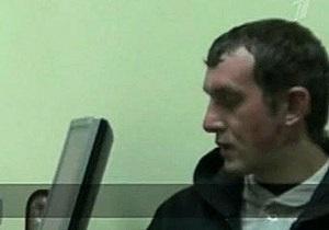 Подозреваемому в подготовке покушения на Путина грозит пожизненное заключение