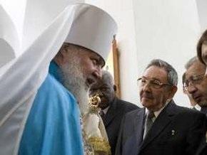 Братья Кастро приняли участие в освящении храма РПЦ