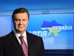 Янукович хочет провести круглый стол в прямом эфире Рады