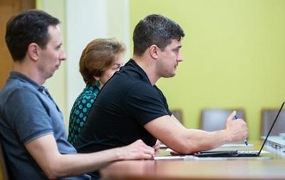 Миссия ЕС оценит цифровой рынок Украины