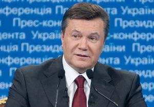 Янукович назначил председателя Нацкомиссии регулирования рынка коммунальных услуг