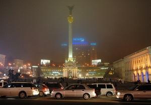 Киев намерен потратить на разработку бренда города три миллиона евро