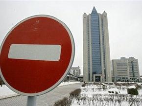 Газпром отказался пересматривать контракты с европейскими странами