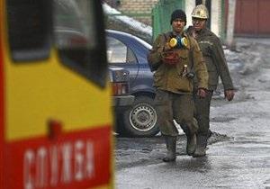 В Луганской области горит нелегальная копанка, в которой может находиться до 10 человек