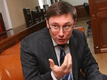 Луценко рассказал, почему гаишники ездят на Porsche