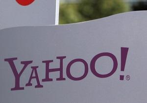 Интернет-портал Yahoo объявил о новом раунде сокращений