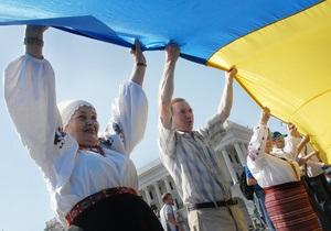 Перепись населения в Украине обойдется в миллиард гривен