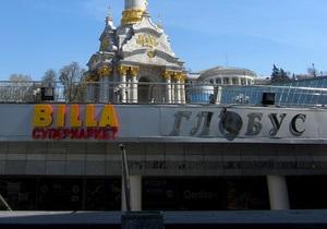 В сердце столицы открылся супермаркет BILLA