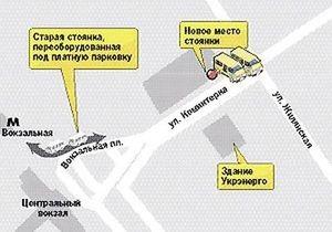 С Центрального вокзала в Киеве убрали междугородные маршрутки