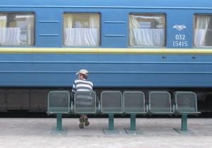 Кабмин создает госконцерн Украинская железная дорога