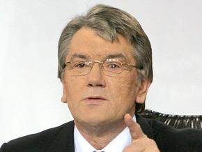 Ющенко назвал  неприемлемым желание правительства приватизировать Турбоатом