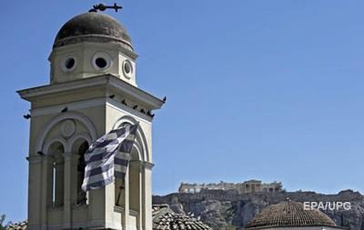 Синод православної церкви Греції розгляне ПЦУ