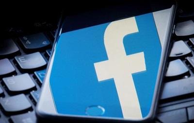 Суд в Германии решил в пользу Facebook спор с антимонопольным ведомством