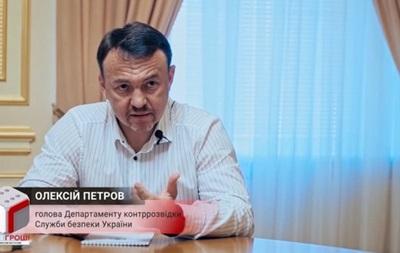Зеленський призначив нового голову СБУ в Кіровоградській області