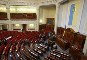 Кабмин внес в Раду проект Налогового кодекса