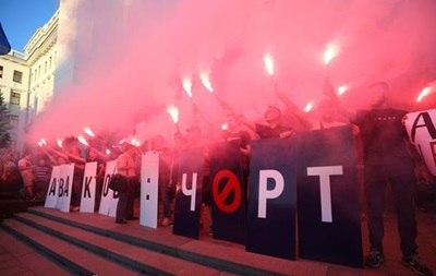Возле Офиса президента митинг против Авакова